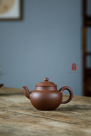 宫灯 Gong Deng 190ml 30年底槽清 金林传砂 Jin Lin Chuan Sha Di Cao Qing Zini 杭海. - The Phans Yixing Zisha Teapot