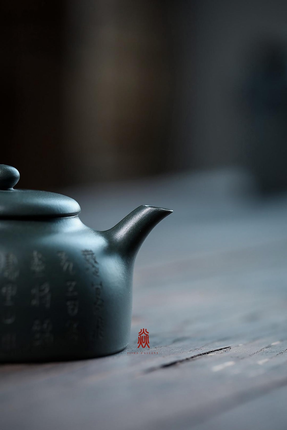 玉立壶 Yu Li Hu 200ML 沈美华 纯正民国绿 Authentic Min Guo Lüni - The Phans Yixing Zisha Teapot