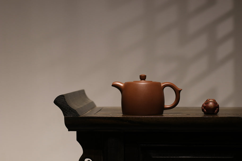 Gao Jing Lan Hu 高井栏 420ml 30年底槽清 金林传砂 Jin Lin Chuan Sha Di Cao Qing Zini 杭海. - The Phans Yixing Zisha Teapot