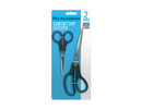 Kitchen Scissors Household and Office Scissor 2 pc Set With Soft Grip - iPro Accessories