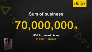 Doqo mobile phone that once created the sales myth in Japan, is coming to Cambodia!