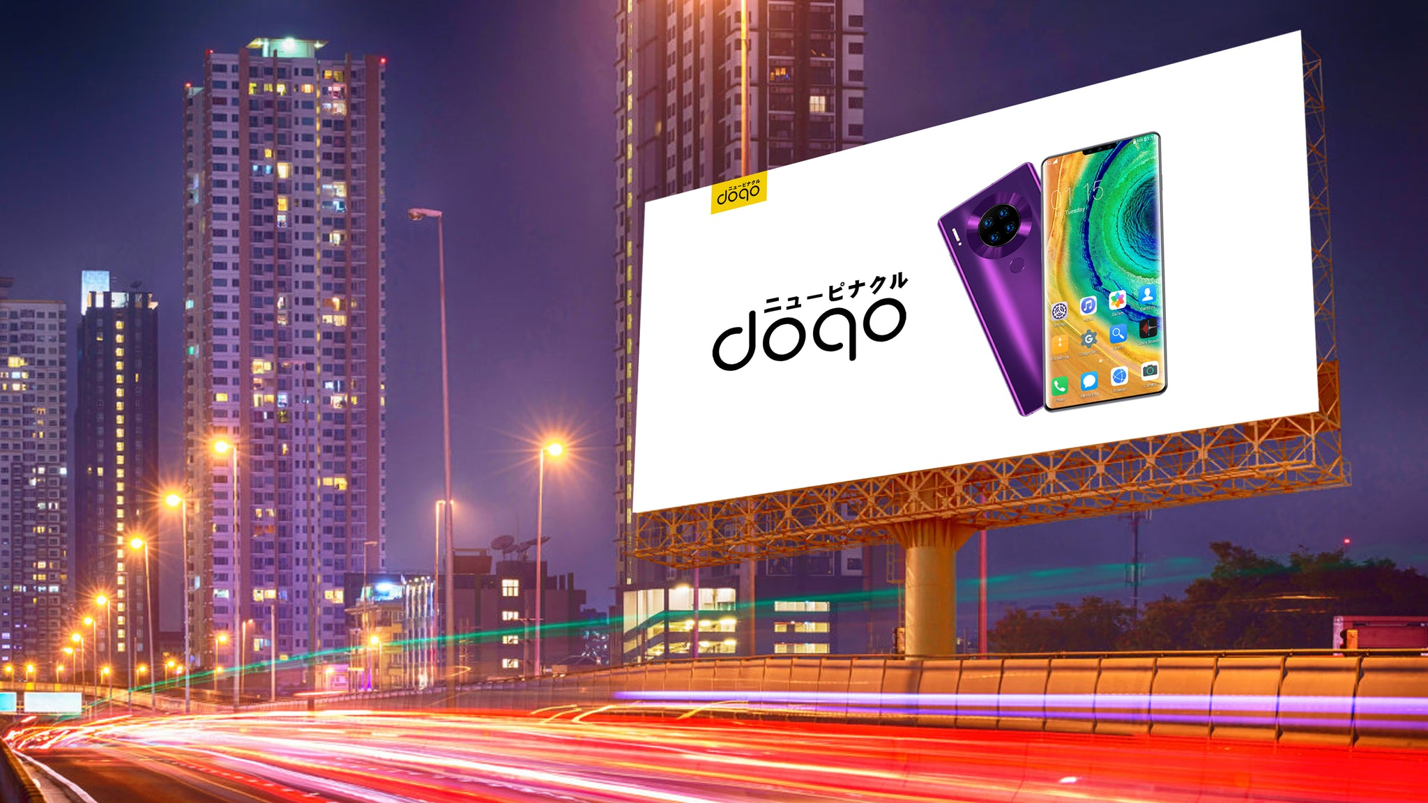 Doqo mobile phone was sold out in Japan for 1 minute