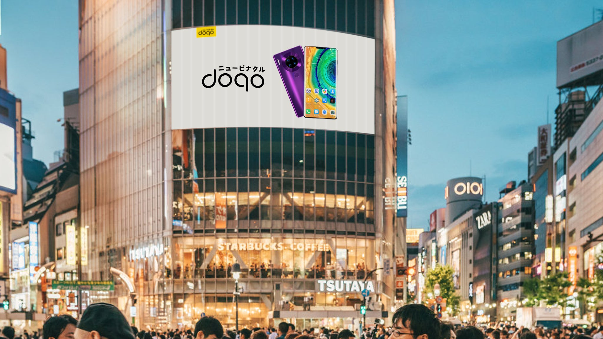 Japanese doqo mobile phone, Cambodia is the first stop in Southeast Asia market