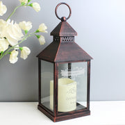 Personalised Couple's Lantern