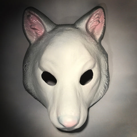 Fox Mask - You're Next - Halloween / Cosplay Mask