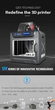 Load image into Gallery viewer, QIDI TECH X-MAX  3D Printer  Large Size  High temperature  extruder  PC Nylon Carbon fiber