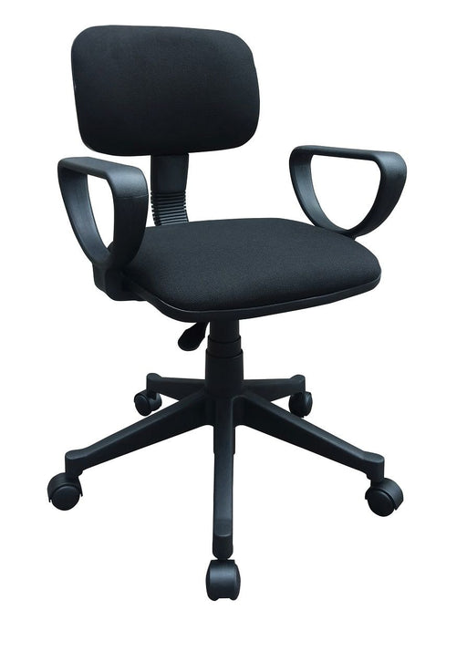 Lowback Fabric Swivel Task Office Chair with Armrest