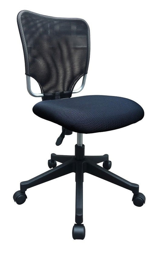 Mesh Office Computer Swivel Chair without Armrest, Black