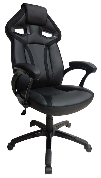 Ergonomic High Back Gaming Chair with Arms, PU Leather Black