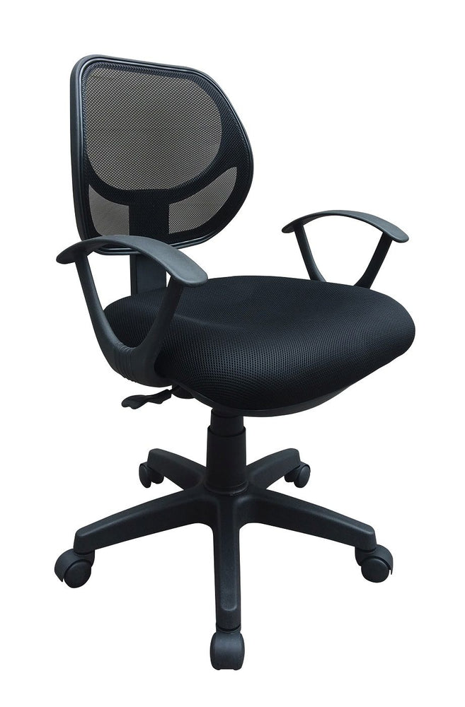 Mesh Office Computer Swivel Chair with Armrest, Black