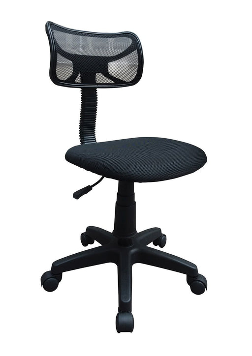 Mesh Computer Chair Without Arm; PVC Base