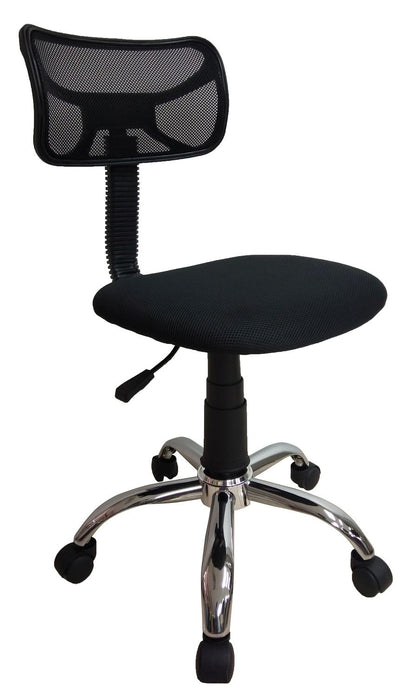 Mesh Computer Chair Without Arm; Chrome Base