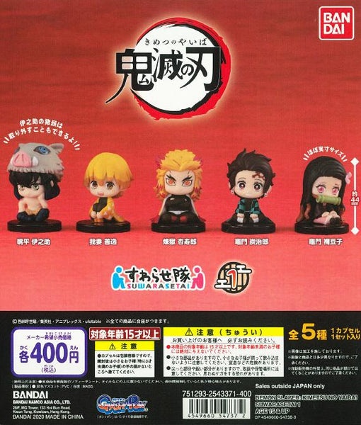 Bandai Demon Slayer: Kimetsu no Yaiba: Suwarasetai Vol.1  5set complete mini figure