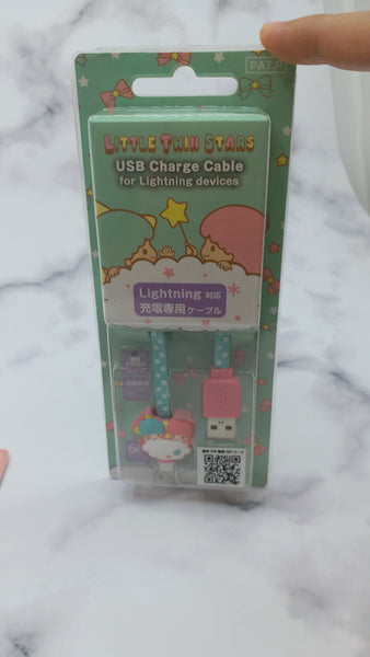 SANRIO LITTLE TWIN STAR I  PHONE USB CHARGE ( LONG 60 CM)