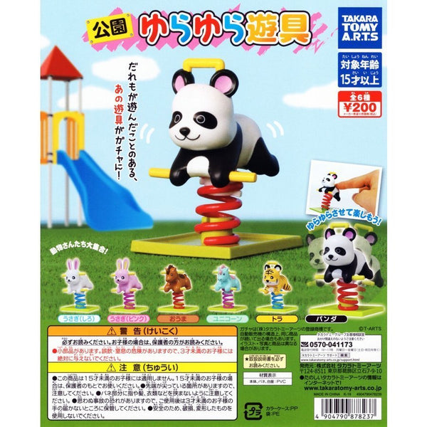 Takara Tomy Arts Capsule Gashapon Yura-Yura Playground Equipments complete set of 6