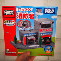 Tomica Town Japan Fire station New in box