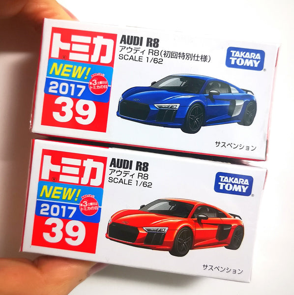 Tomica #39 Audi R8 Set Of Two