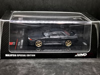 Inno64 Carbon Fiber Black Nissan Skyline GTR32 Malaysia Exclusive 1:64 Scale