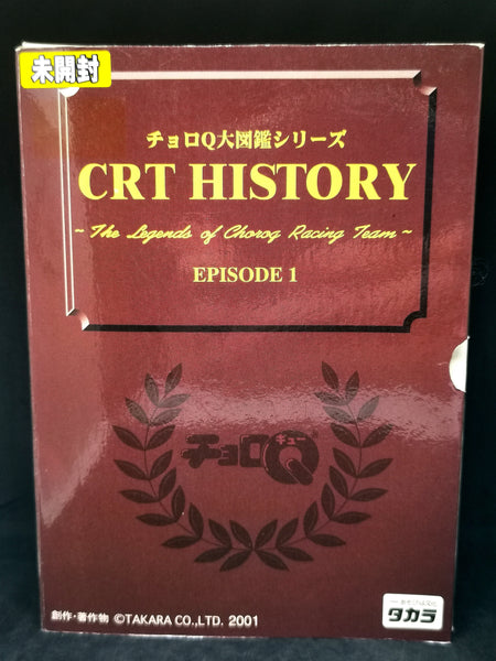 Choro Q Honda CRT History the legend of choro Q racing team