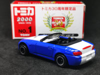 Tomica 30th Anniversary Exclusive #1 Honda S2000