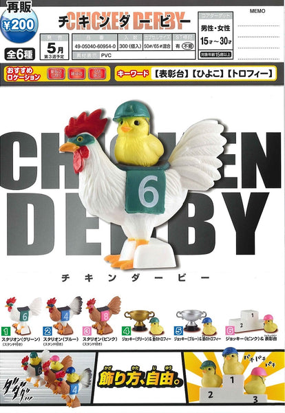 Epoch CHICKEN DERBY Gashapon Complete Figures set of 6