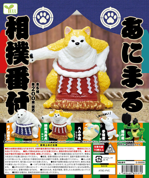 Yell Animal sumo rankings Gashapon Complete Figures set of 5