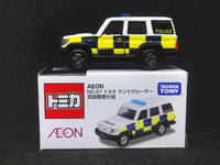 Tomica Aeon Mall Exclusive Toyota Land Cruiser British Patrol Car