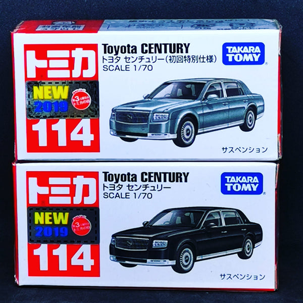Tomica #114 Toyota Century 1:70 Scale Set of Two