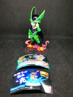 Gashapon Capsule Dargon Ball Z Ultimate Grade  Ultimate Deformed Mascot Cell