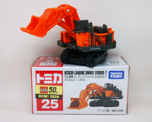 Tomica #25 Hitachi Construction Machinery loading excavator EX8000-7