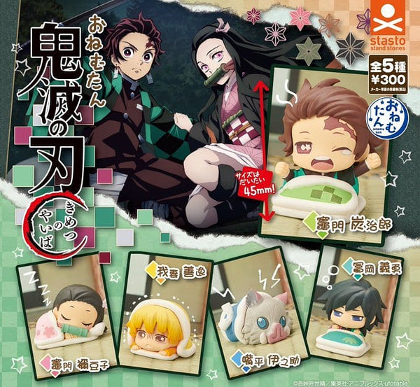 Stasto Demon Slayer Kimetsu no Yaiba Onemutan Capsule 45mm 5set complete mini figure