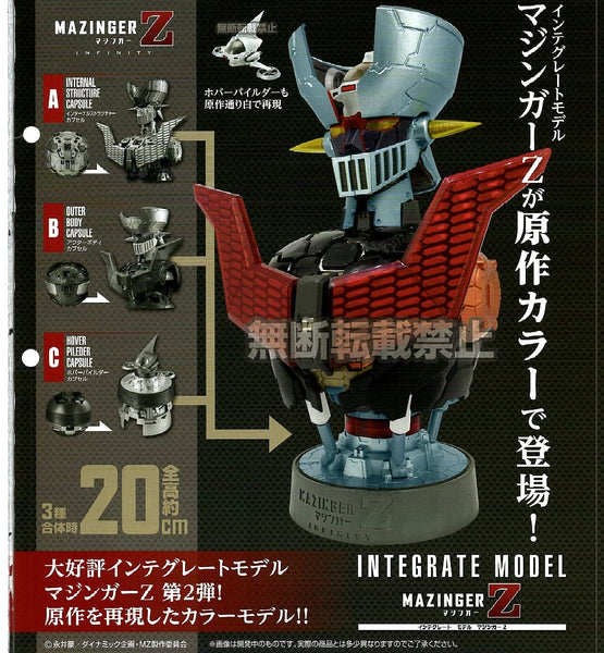 Bandai Capsule Gashapon INTEGRATE MODEL Mazinger Z statue Vol.2 set of 3