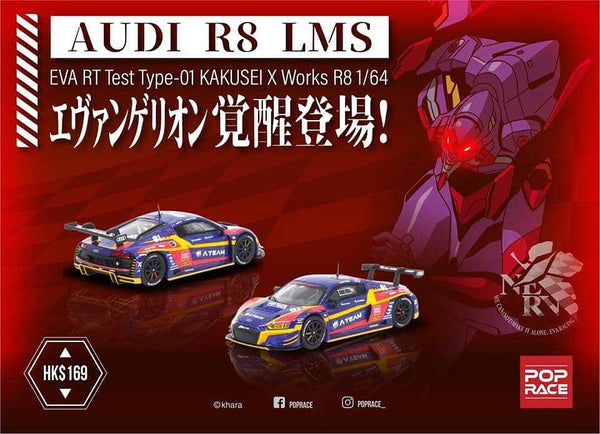 Pop Race EVA RT Test Type 01 Kakusei x Works Audi R8 Scale 1:64