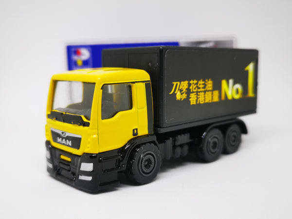 Majorette 1:64 Scale Hong Kong Exclusive Knife Pure Peanut Oil Mans Truck