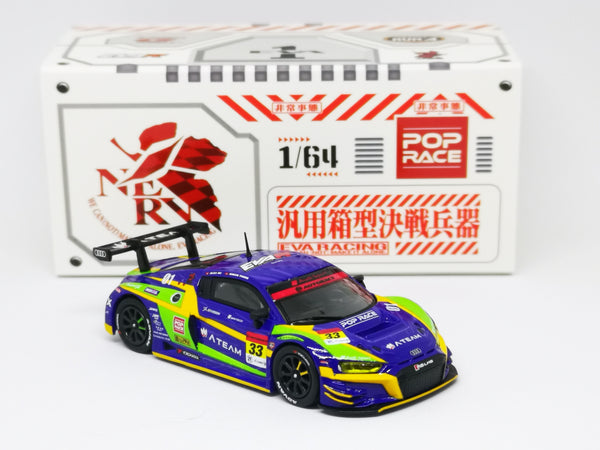 Pop Race 1/64 Audi R8 LMS Super GT 2020 No.33 - EVA RT Test Type-01