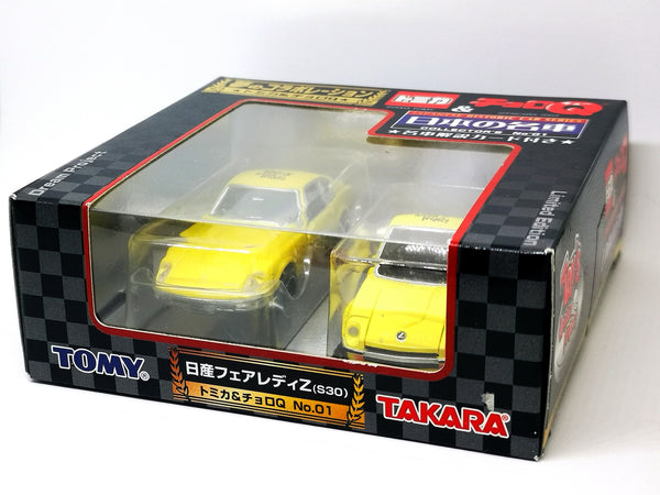 Toy's Dream Project Tomica &Choro Q Gift Set Japan Historic Car Series Nissan Fairlady Z
