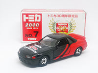 Tomica 30th Anniversary Edition No.07 Nissan Skyline GT-R R32