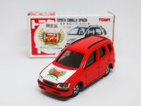Tomica 30th Anniversary Exclusive #16 Toyota Corolla Spacio
