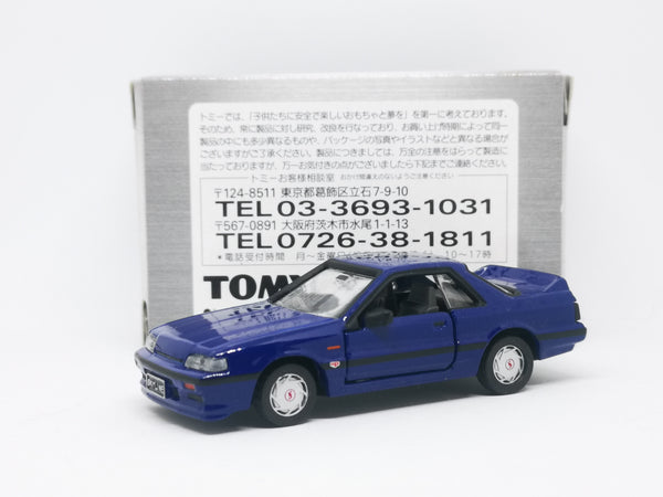 Tomica Limited Nissan Skyline GTS-R