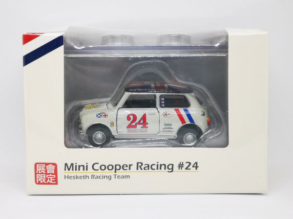 Tiny Mini Cooper Toy Fair Hong Kong Exclusive