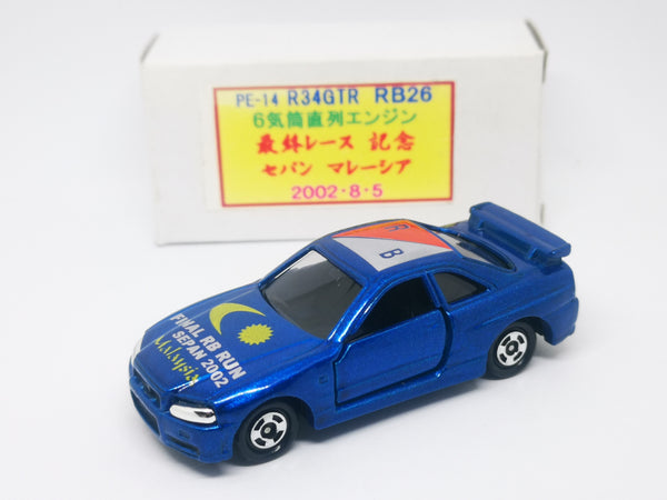 Tomica Event 2002 Final RB Run Sepan Malayisa commemorate Car Nissan Skyline GT-R R34