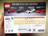 Tomica Gift Set Nissan 50th Anniversary GT-R set of 4