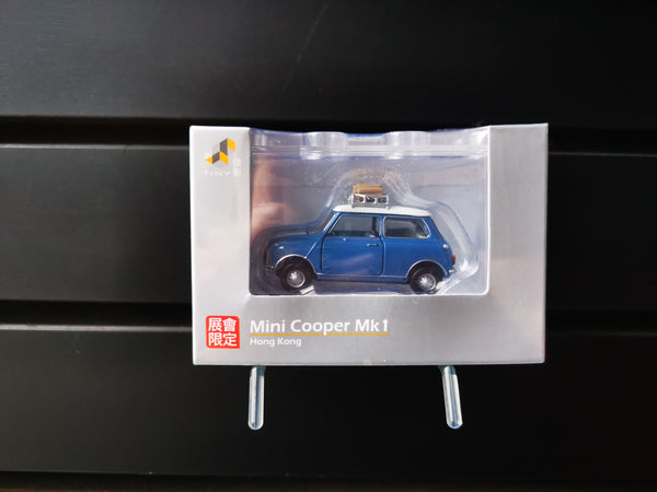 Tiny Mini Cooper Hong Kong Exclusive