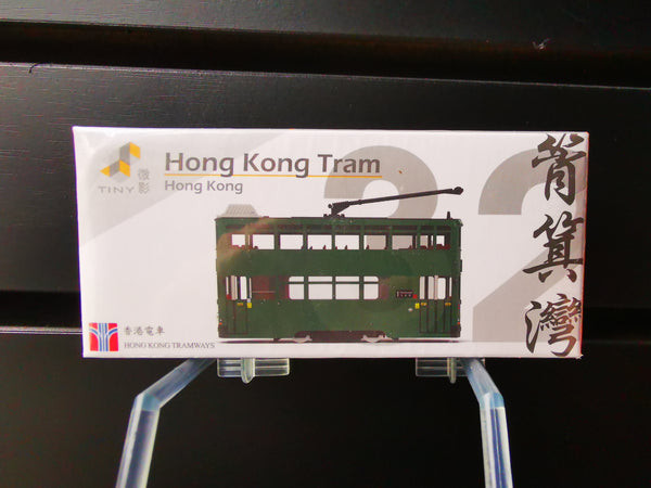 Tiny #32 Hong Kong Tram