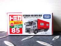 TOMICA #85 Mitsubishi Fuso Super Great with containers New in box