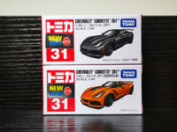 Tomica #31 1:64 scale Chevrolet Corvette ZR1 set of 2