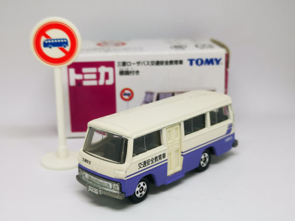 Tomica Aeon exclusive Mitsubishi Rosa Bus Traffic Safety Education Vehicle with Signed