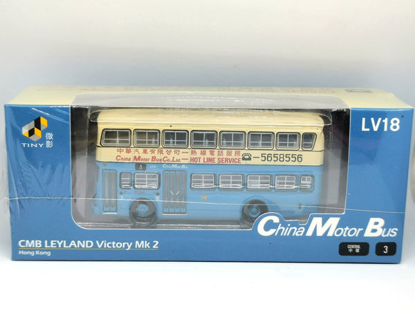 Tiny Vintage Hong Kong 711 exclusive CMB Hong Kong Double Deck Bus Leyland Victory MK2