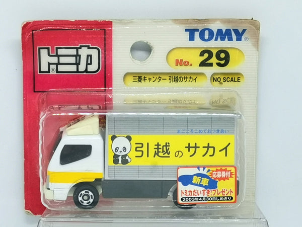 Tomica #29 Mitsubishi Fuso Canter House Moving Truck Blister Pack Card Damaged