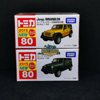 TOMICA #80 Jeep Wrangler 1:65 SCALE set of Two